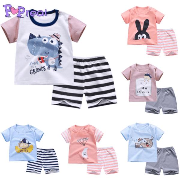 haine copii frumoase si ieftine