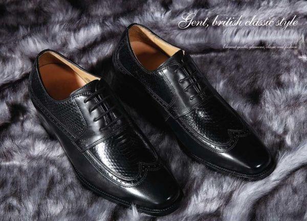 pantofi nunta pentru barbati